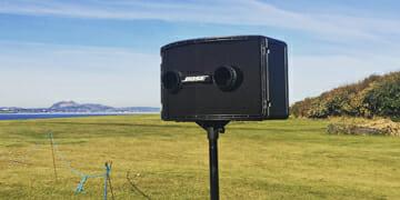 outdoor portable PA